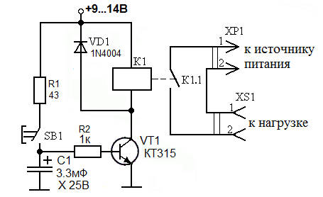 timing-relay-switch-kt315-circuit.jpg
