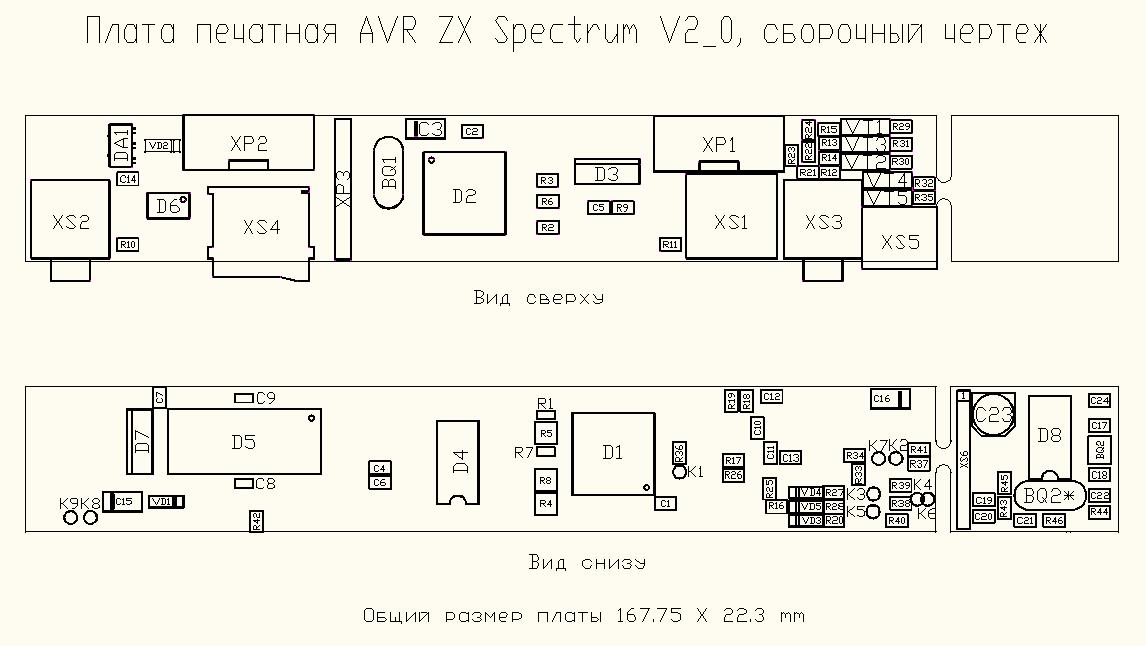 AVR ZX Spectrum V2_0 assembly drawing.JPG